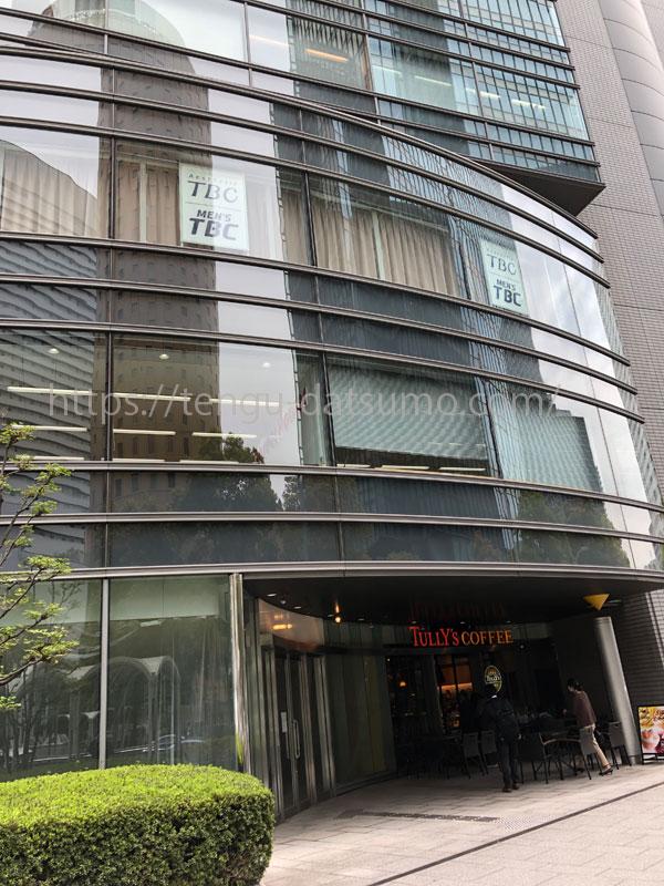 メンズTBC大阪梅田本店1